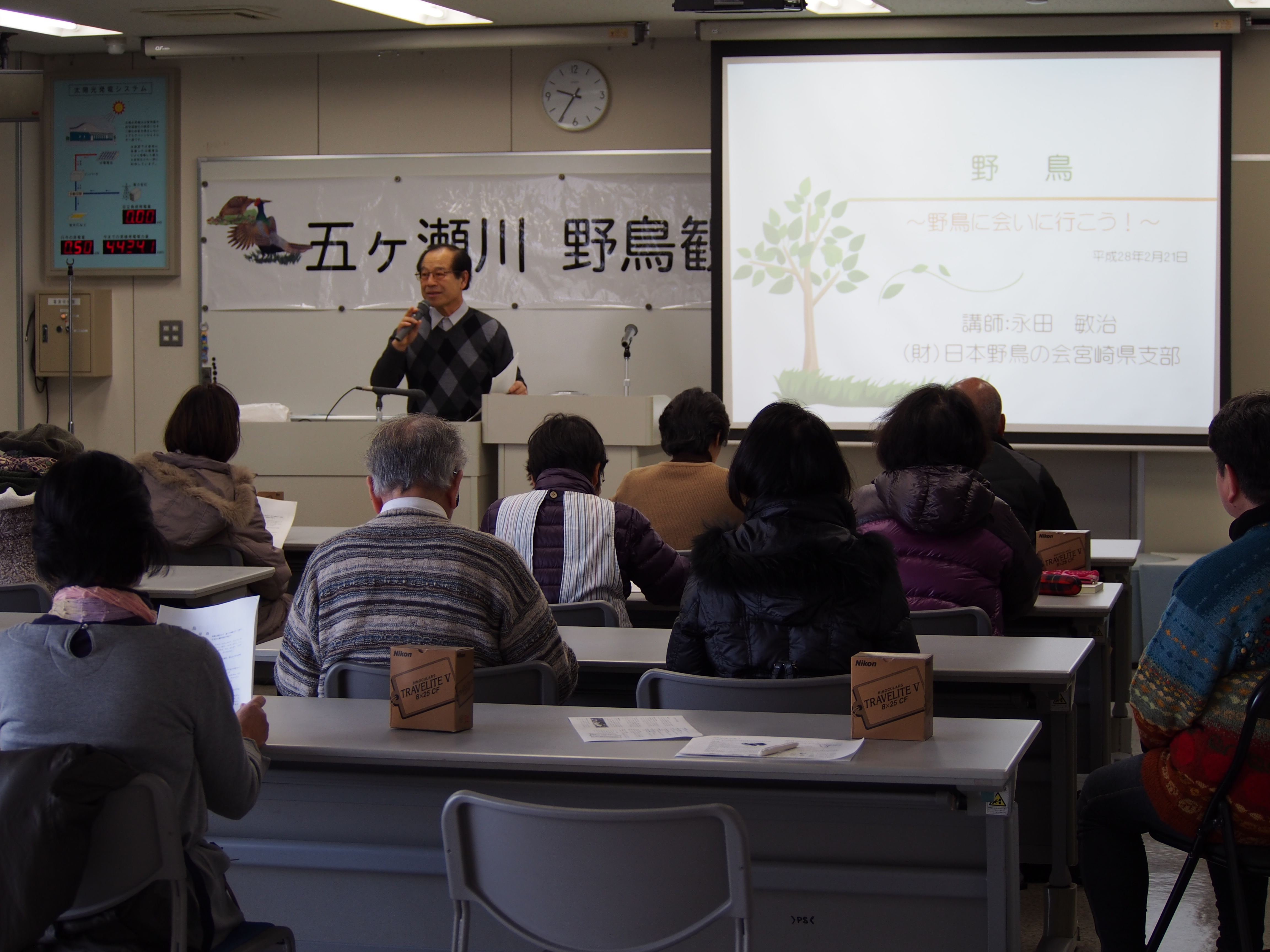 日本野鳥の会 永田さんによる事前説明