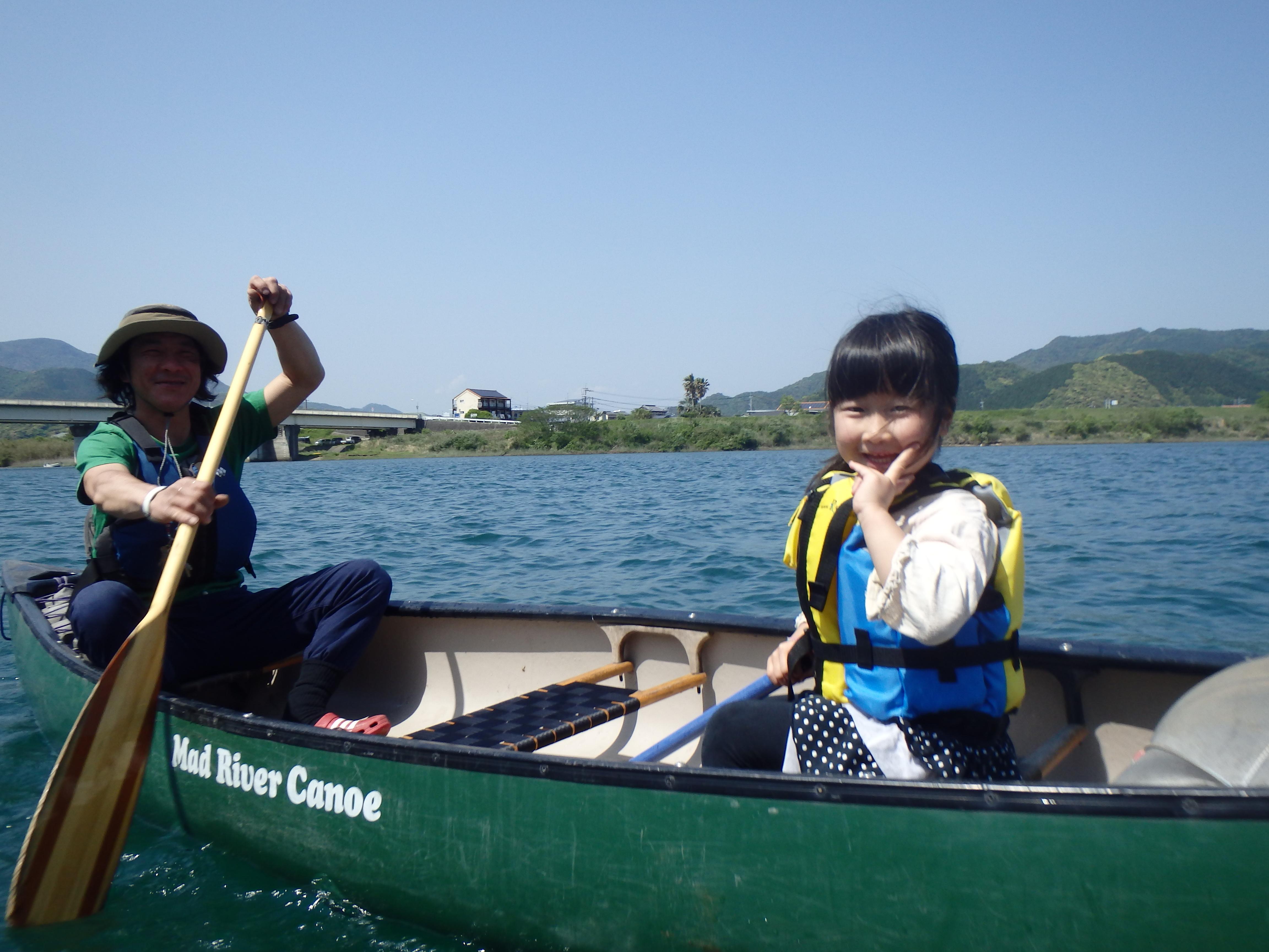 北川を親子でカナディアンカヌーでゆったりと下ります。